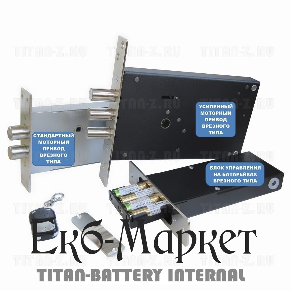 картинка Титан-Battery Internal от интернет магазина дверей. Фото �2